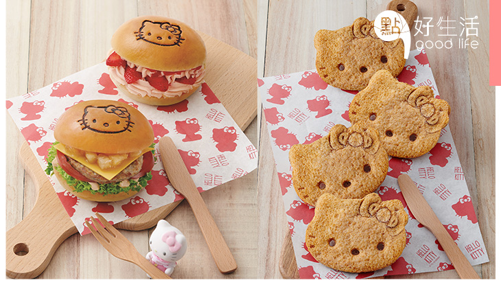 召集Hello Kitty粉絲!美心X Sanrio 推6款期間限定萌爆麵包  $10即日入手!