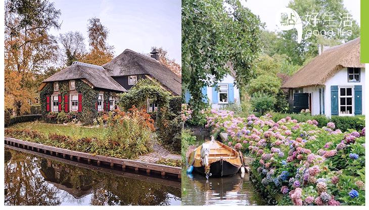 荷蘭的威尼斯 !北歐旅遊新興景點—「荷蘭羊角村」齊來走進森林童話國度!