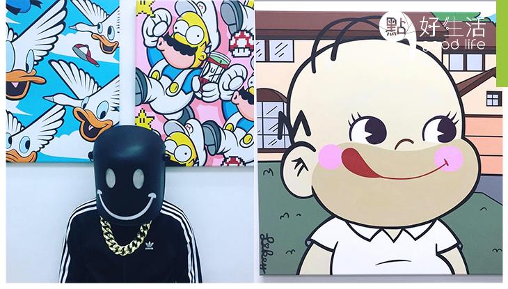 古靈精怪藝術家:Mr.Likey 香港開辦個人作品展!將你最熟口熟面的卡通人物改頭換面!