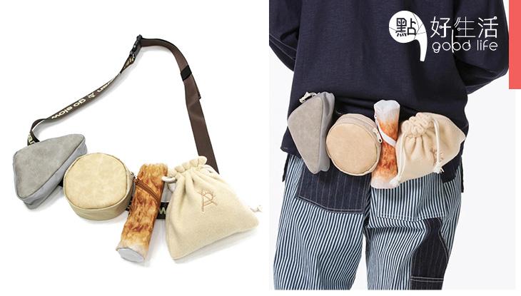 【搞怪時裝】吃貨很危險! 仿真度超高關東煮腰包!?