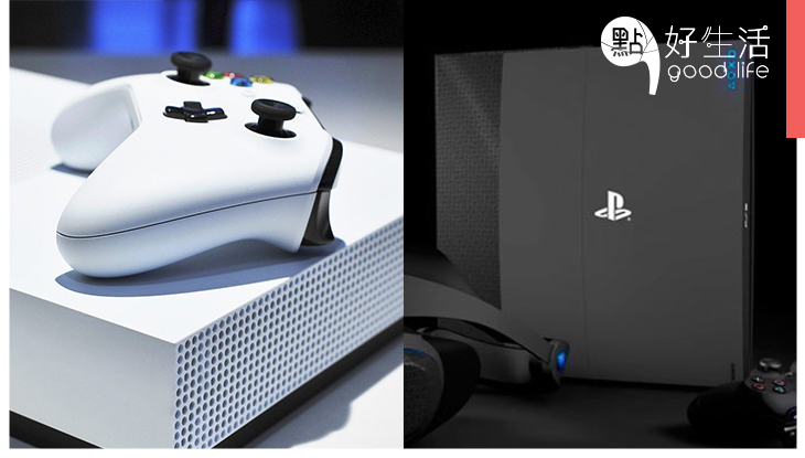 絕世冤家同日發表!PlayStation 5 代、Xbox One S 出台!