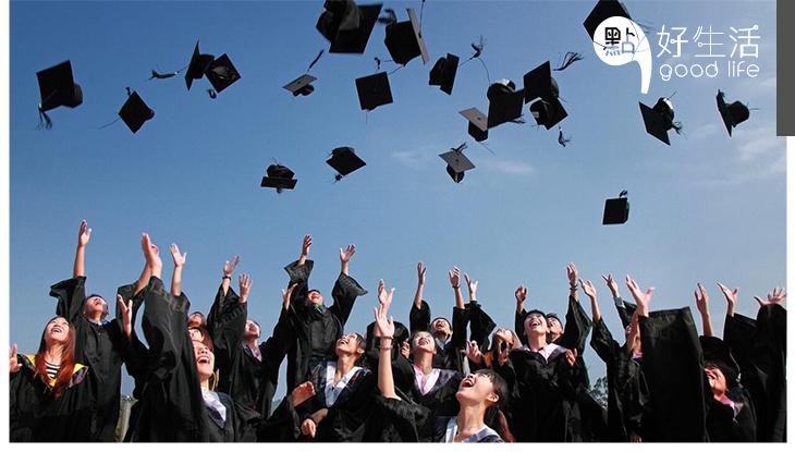 人人都渴望絕世好工?畢業生學會儲蓄5大要訣,黃金十年不用愁!