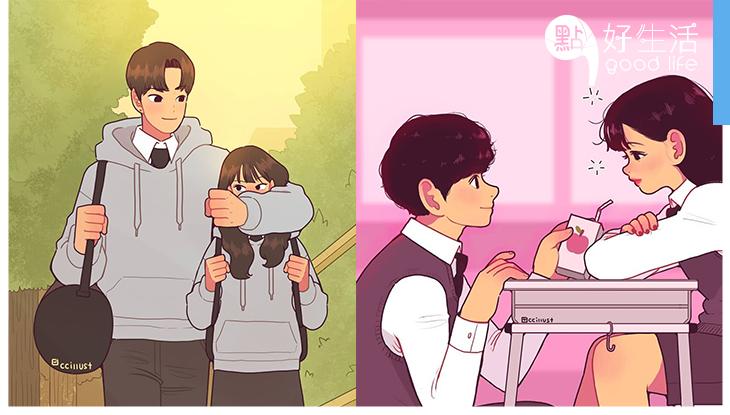 「簡單卻最刻骨銘心」韓國插畫家繪出學生時代的戀愛,讓你重拾最初的心跳!