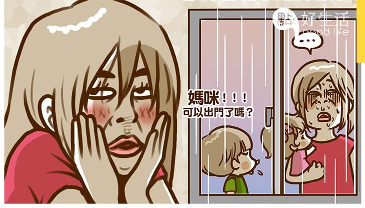 媽媽們一定身同感受!台灣人氣插畫師繪出湊B日常,分享當媽辛酸事!
