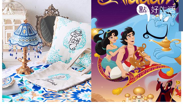「根本每件都不能讓人抗拒」迎接《阿拉丁》熱潮,日本迪士尼店推茉莉公主系列商品!真的太夢幻了~