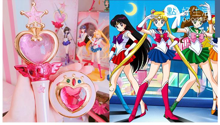 又來一波瘋擁潮!日本、台灣相繼推出《美少女戰士》周邊產品~尤其變身器胭脂最心動!