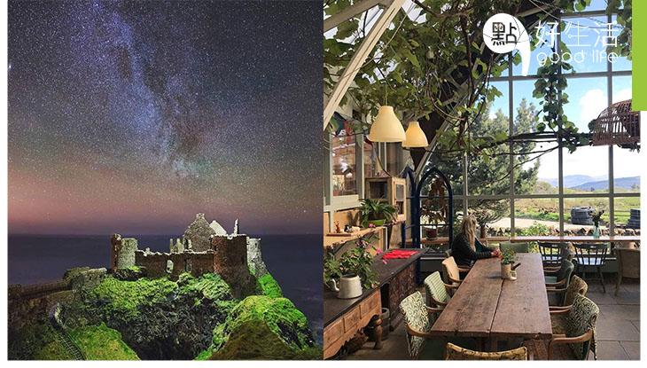 Airbnb公布2019年夏季新熱門旅遊地點 亞洲4大城市上榜!單身狗愛到美州闖蕩