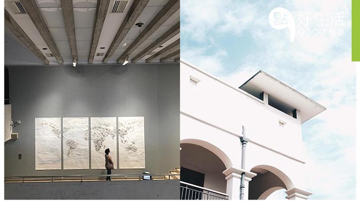 5.18國際博物館日 本周末36間香港博物館免費開放!