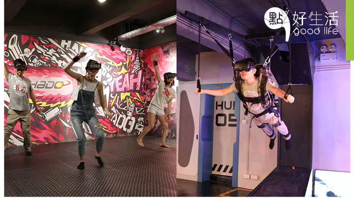 【運動鬆一Zone】科幻電影感Party Room 玩日本大熱AR閃避球! 喪玩多款刺激VR遊戲 一嘗做絕地武士