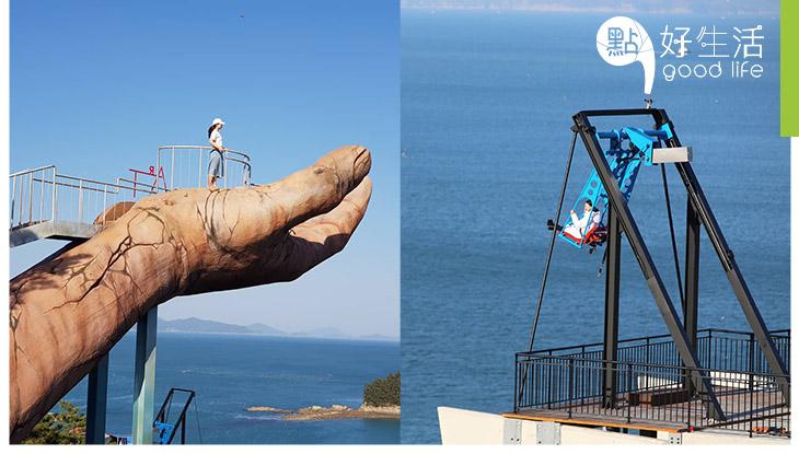 【打卡必到】真正把你捧在手掌心! 韓國麗水藝術園 美翻天的海邊手形觀景台