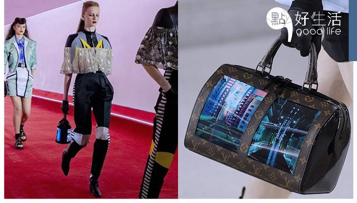 「可邊走邊播片」Louis Vuitton要瘋起來:全新早春系列把手袋變成OLED,連屏幕都可以拿出街!