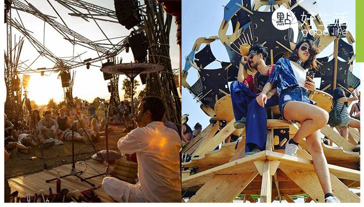 4日都玩不完的泰國戶外草原音樂祭 Wonderfruit Festival集6大豐富元素於一身 早鳥票現正開售!