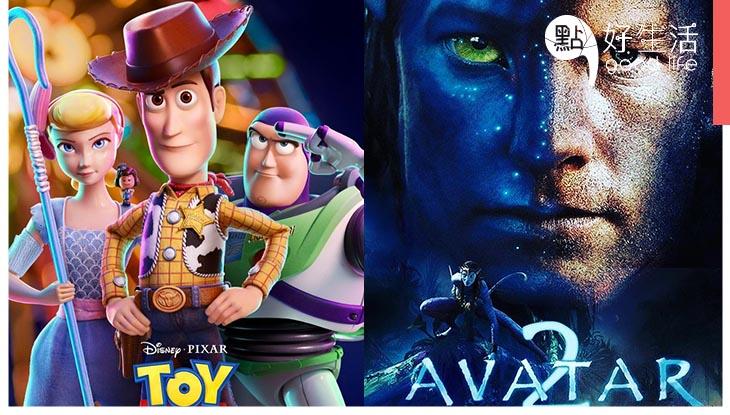 【等到頸都長!】阿凡達2再度延後至2021年 迪士尼多部電影將上映 檔期排至2027年