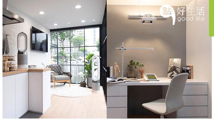 亞洲首個Dyson Home科技體驗屋  巡迴全台三地 免費體驗多款最新家電