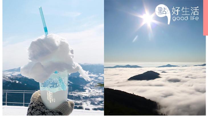 【旅行Chill住食】一場季節限定的「雲」夢:北海道星野雲海Café邊觀賞壯觀雲海,邊享用最夢幻的甜點!