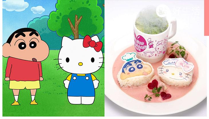 【旅行Chill住食】暑假必去!兩大卡通同場,Hello Kitty X蠟筆小新期間限定Café 6月大阪開幕!