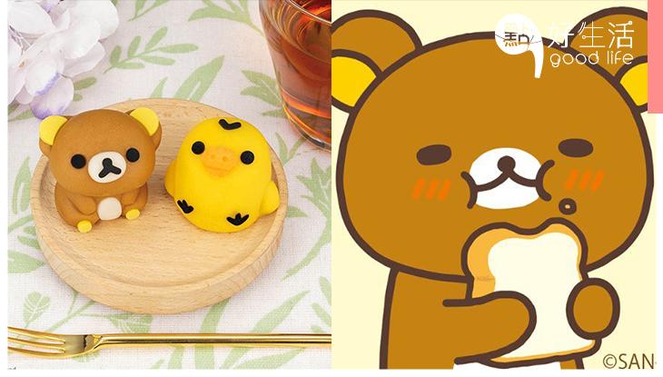 怎捨得放入口?日本Lawson再推鬆弛熊和菓子,新款表情超可愛粉絲們定會乖乖入手!