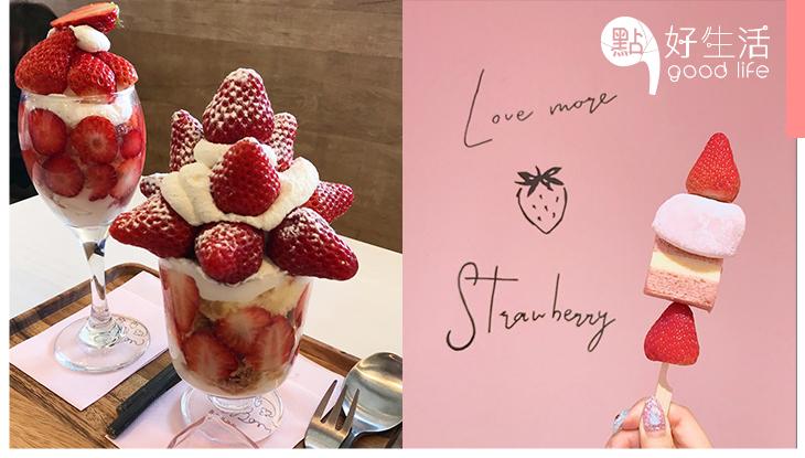 【旅行Chill住食】草莓控必到!去日本熱海Bon Bon BERRY食網絡大熱士多啤梨串,美味又好拍!