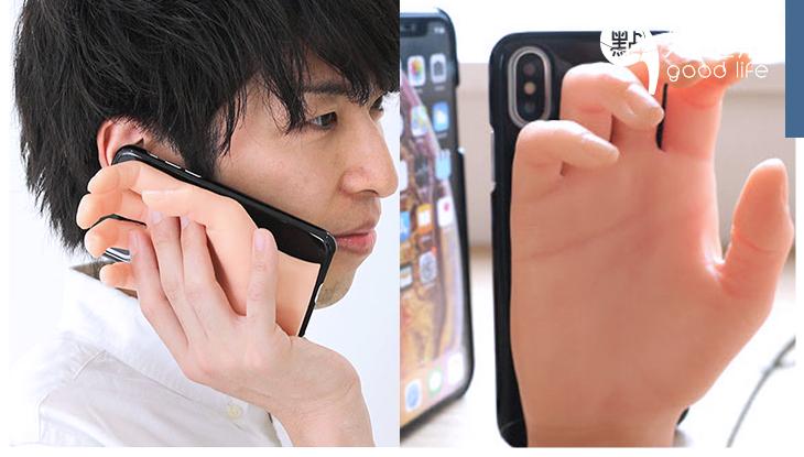 單身的福音:日本千奇百趣「女友之手」手機殼充滿戀愛感,拍照、掛物、拖手等集齊各樣功能!