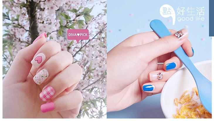 女人也可變美!韓國「懶人美甲貼」精緻得跟手工甲一樣美,誰再敢說美甲需花費大量金錢!