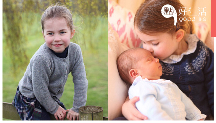 【英國皇室】夏洛特公主4歲生日了! 發放多張照片 公主活像小模特兒