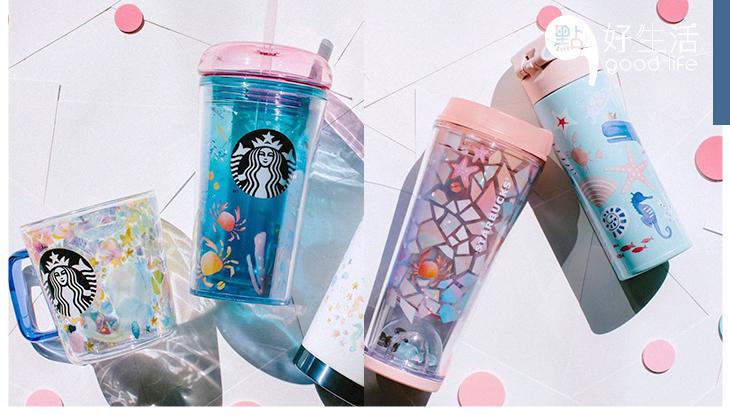 浪漫夏日:日本 Starbucks 推出「夢幻珊瑚海洋」系列商品,根本就是擄揪掠少女心!