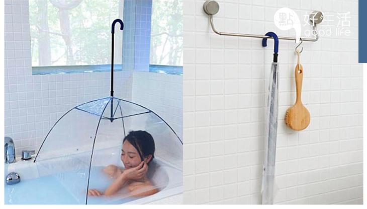 有什麼是日本人發明不到!日本 「自家桑拿傘」用起來怪怪的,不過用上手很輕鬆,又可美容減肥!