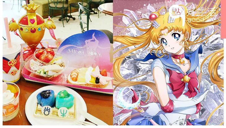 美少女戰士迷注定發狂!日本環球影城推出Sailor Moon限定品,那個「聖杯」水壺怎能不買!
