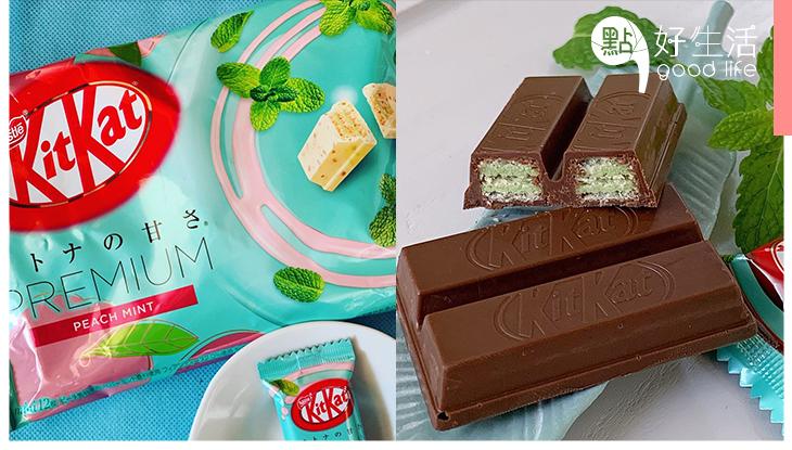 日本KitKat又有新口味!大熱薄荷朱古力口味限量登場,用來當手信一流!