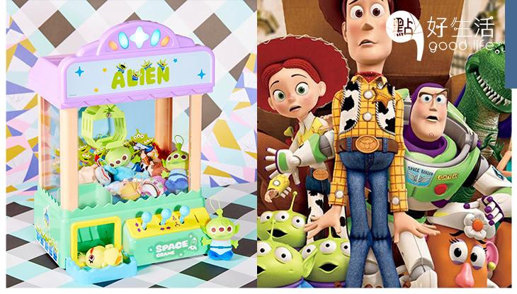 「夾公仔機可愛爆登」7-11推出Toy Story獨家精品,每件產品都好想要啊!