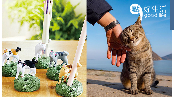 日本人氣雜貨店 Felissimo貓部推「貓咪筆座」樣子治癒得心動,而且小尾巴很實用!