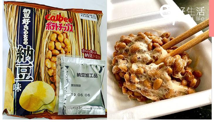 你敢挑戰嗎?日本卡樂B納豆味薯片載譽歸來,濃濃的納豆味叫粉絲停不了口!