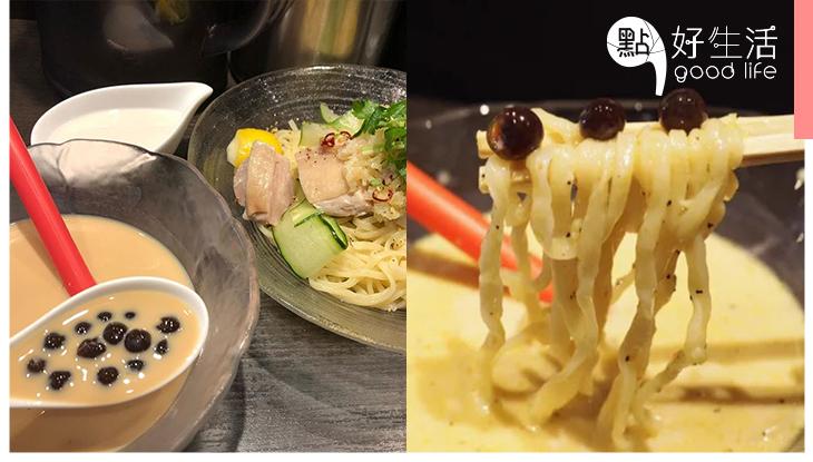 無人能阻止日本人對珍奶的瘋狂!東京拉麵店推日限「珍珠奶茶沾麵」,每天開店瞬間賣光!