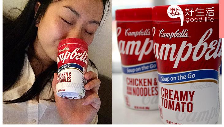 懶人必備!日本金寶罐頭湯推Soup on the Go即飲系列,省卻煮湯過程即叮即飲超方便!