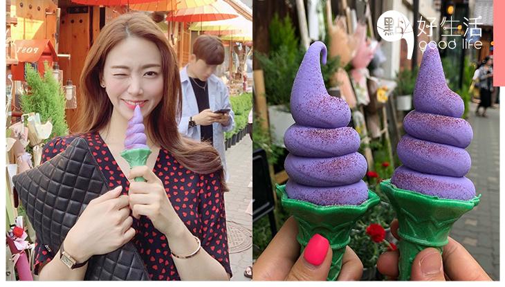 是茄子還是雪糕?韓國最新打卡雪糕以趣怪顏色取勝,難怪風靡一眾韓妹了!