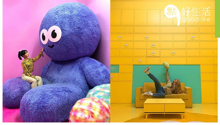 【打卡必到!】首爾Happy Insider展覽 16個色彩繽紛主題打卡區 找尋心中的快樂! 瞬間趕走煩惱