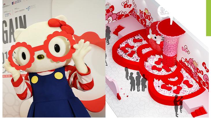 Hello Kitty 45週年7月開幕!10大展區大公開 花花眼鏡look登場!9米長蝴蝶結波波池萌爆