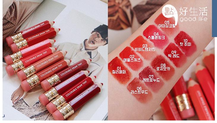 文具、唇膏傻傻分不清:韓國開架美妝IT'S SKIN 推「鉛筆唇彩」看到包裝超心動,唇色似回到初戀感!