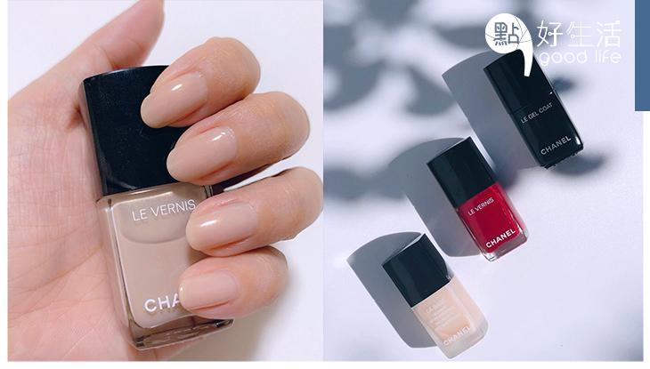 buy popular f0158 e18d2 Twitter瘋傳:日本CHANEL推出限定裸色指甲油,手指變得超天然美 ...