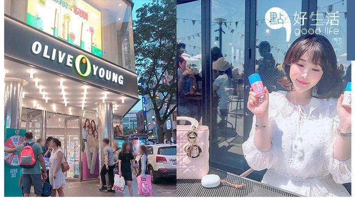 美妝控好消息:韓國人氣藥妝 Olive Young 開設全球網購運送服務,以後不用再辛苦找上代購!
