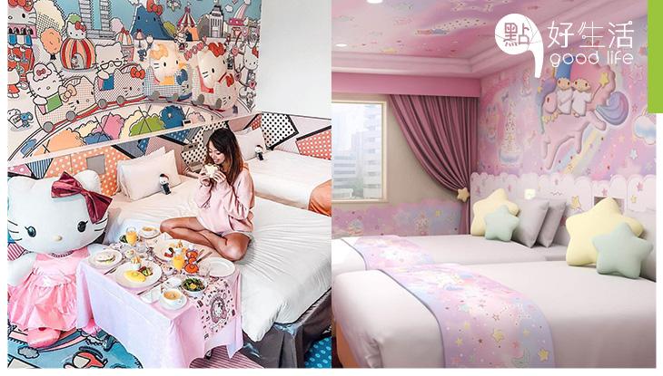 東京推 Little Twin Stars 、My Melody 新主題酒店房 6月15日起接待旅客 超夢幻 !Sanrio 迷必去