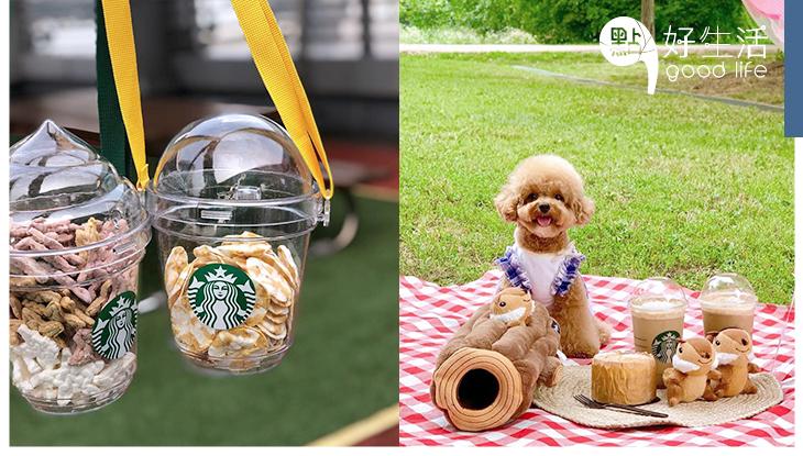 超夢幻少女風:韓國Starkbucks 推限定「少女系野餐系列」手提盒、爆谷桶美得出現搶購潮!