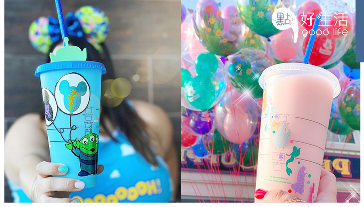 送你滿口夢幻氣氛,客製化「迪士尼隨行杯」跟城堡打卡完全是100%相襯!