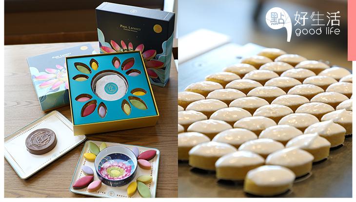 中秋不一定吃月餅!PAUL LAFAYET推法國百年皇室甜點Calisson,於中秋佳節帶來法式甜蜜!