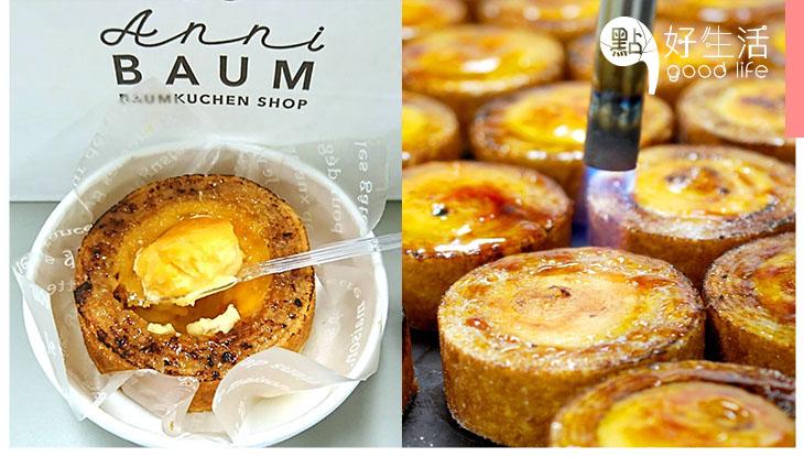 東京Anni BAUM超人氣斷貨商品「焦糖布甸年輪蛋糕」,多重口感堪稱為最完美的甜點!