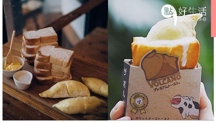 榴槤控必食!泰國甜品店推榴槤芝士吐司,原粒金枕頭榴槤配拉絲效果超滋味!