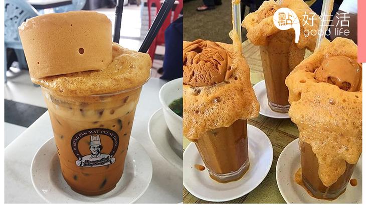 大馬不只是榴槤!去馬來西亞就要試試浮誇系「漂浮蜂蜜奶茶」,豐富得叫吃貨大喊邪惡!