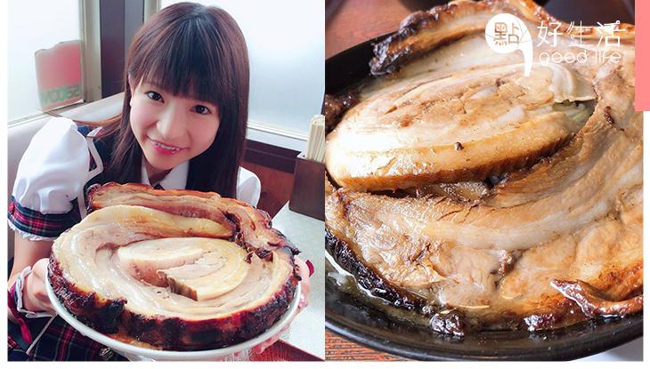 吃貨敢不敢挑戰?日本拉麵店讓顧客自行挑選叉燒份量,浮誇系巨型叉燒比碗還要大!