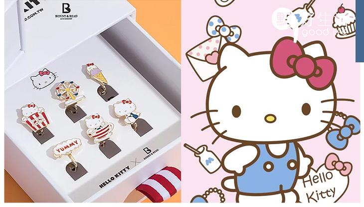 粉絲不要錯過:台品牌推「Hello Kitty 樂園首飾」整系每個款式都很可愛,這次又要準備出血了!
