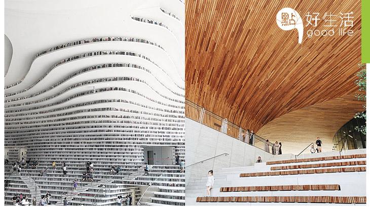 文青與偽文青也必去!夢幻絕美的全球各地圖書館! 邊看書邊打卡,彷彿去了另一個時空